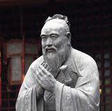 Conférence : Confucius et l'art du bon gouvernement