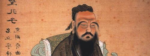 Confucius, l'art de conduire sa vie