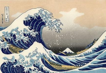 Conférence : Le surf, une pratique philo ?